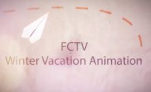 Vacation Animation